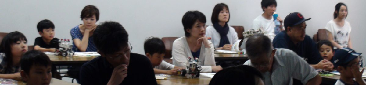 東京農業大学 バイオロボティクス研究室 佐々木ゼミ
